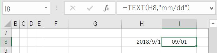 TEXT関数による表示形式の指定