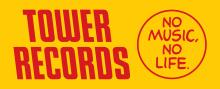タワーレコードのキャッチコピー