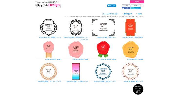 Fleme Design
