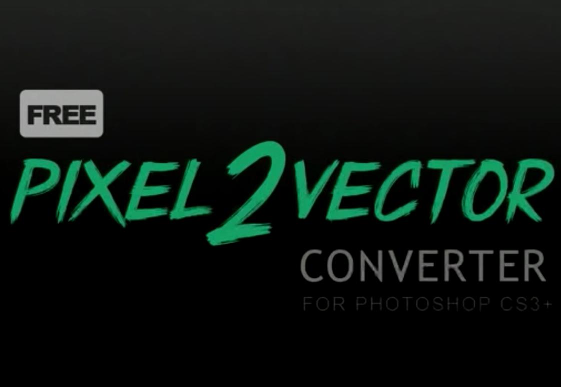 Free Pixel 2 Vectorのイメージ画像