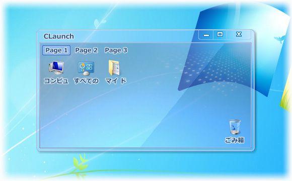 Claunchのイメージ画像
